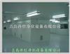 DJ-級天津凈化工程、GMP車間