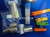 T25-70-005viskase透析袋MD25(7000)