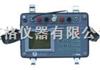 M358969多功能找水仪/水源探测仪/探测器