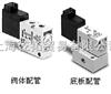 -日本SMC系列4.5通电磁阀;SY7120-5DOS-C8-F2