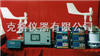 M220843数字气象仪(船舶,风速风向,温湿度)