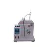 HCR11409橡胶防老剂、硫化促进剂熔点测定仪