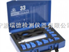 IMPACT33荷兰BEGA轴承安装工具IMPACT33 价格 参数 图片 原装进口
