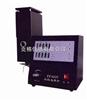 M356747钾钠锂钙浓度测定仪/火焰光度计
