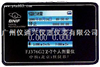 FJ376G2型X-γ个人剂量仪
