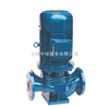 ISG管道离心泵|立式单级单吸离心泵