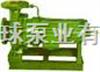 WPB卧式屏蔽泵