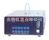M333538CJ-1型白光尘埃粒子计数器(LED显示)