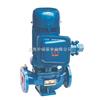 YG管道离心油泵|防爆管道离心泵|YG立式管道泵