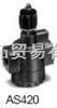 -日本SMC直通型速度控制阀;SY7220-5LZD-02-X20