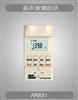 AR-831超声波测距仪AR831