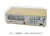 气溶胶 粒径谱仪 GRIMM-1.109