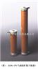 DDU-570气溶胶扩散干燥器