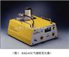 SAG-410粉尘气溶胶发生器