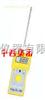 M314634粮食水分仪 20公分
