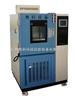 GDJW-500高低温交变检测设备满足执行标准