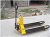 scs淮安專業設計電子秤 連云港物流專用液壓搬運車秤