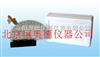 TZG-X2528光的反射、折射演示器