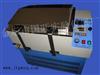 HZQ-2水浴全温振荡器(带制冷)