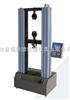 SGW-05S数显式电子能试验机(门式)/