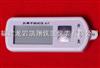 負離子測量儀