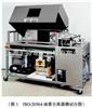 ISO-20564油雾分离器测试台
