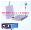 南京投入式超聲波振板