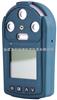 KXEM便攜式硫化氫檢測儀