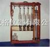M237355奥氏气体分析仪
