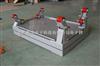 scs撫州市高質量生產移動電子秤 九江生產移動鋼瓶秤