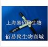 orj-1699三福Shanpie双头黑色记号笔