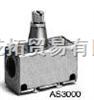 SY7220-5LZD-02-X20供应SMC直通型速度控制阀