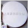 Oxy-23001水系Wx型 混合纤维酯孔滤膜系