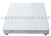 scs150公斤標準臺秤  150公斤標準地磅 150公斤標準電子磅
