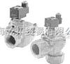 JE3-8025D225 220/50供應ASCO353系列脈沖除塵閥
