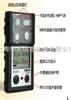 MX4MX4英思科多气体报警仪
