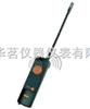 testo316-1testo316-1德图可燃气体检漏仪