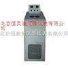 HHY9-HCR-YN1药物凝固点测定仪/凝固点测定仪/药物凝固点检测仪