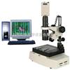 电路板检测电脑型显微镜JM-25电路板检测电脑型显微镜JM-25