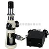 便携式金相显微镜BJ-5X便携式金相显微镜BJ-5X