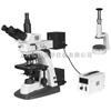 研究型DIC微分干涉工业显微JXM-4100研究型DIC微分干涉工业显微JXM-4100