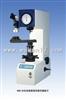 HD9-45电动表面洛氏维氏硬度计