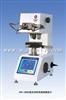 HVS-1000Z自动转塔数显显微硬度计