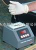 TOG/TPH便攜式紅外分光測油儀