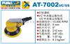 AT-7002vc风动砂磨机-巨霸风动工具-巨霸气动砂磨机