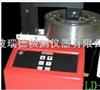 GJW-3.6GJW-3.6轴承加热器