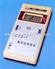 CYS-1数字测氧仪