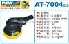 AT-7004C-S龙海力霸通用机械有限公司(上海经营部)-巨霸气动砂磨机