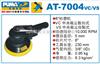 AT-7004VC/VSPUMA气动砂磨机-巨霸气动工具AT-7004VC/VS