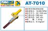 AT-7010巨霸气动工具